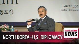 U.S. ambassador to Seoul optimistic about denuclearization process