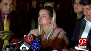 Opponents wants to disturb our progress through Protests: Maryam Aurangzeb - 17 Jan 18