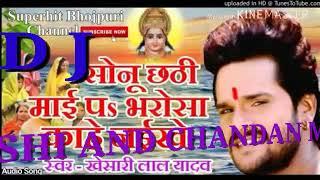 Sonu Tohra chhati mai pe bharosa kahe naikhe new dj song khesari lal 2017