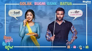 Golak Bugni Bank Te Batua Full Movie (HD) | Harish Verma | Simi Chahal | Superhit Punjabi Movies width=