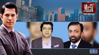 Nawaz Sharif Ko Qaid-e-Tanhayi Mein Rakha Kyun Gaya?   Awaz   SAMAA TV   19 July 2018 width=