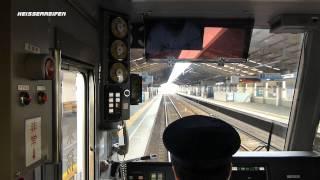 Führerstand: Keikyu Line durch Tokyo  京急本線