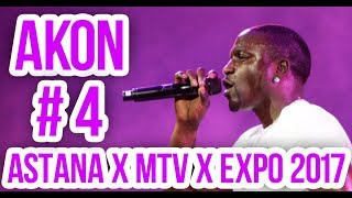 AKON - Ghetto (#4/6) | MTV Presents EXPO Astana 2017 In Kazakhstan