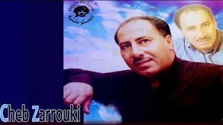 Cheb Zarrouki - Mabghatch Tbaadni - Official Video