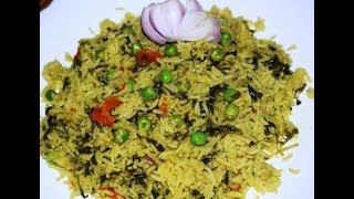 Methi pulao / Methi Rice/ Menthya soppina pulao in Kannada/Quick and easy lunch box recipe width=