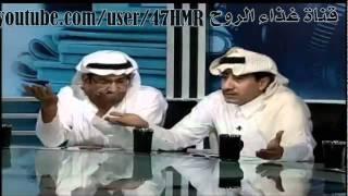 ناصر القصبي يُطالب بتوقف طاش ما طاش