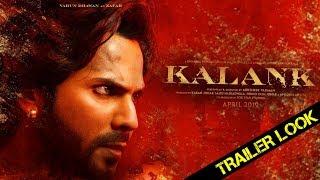 Kalank Trailer Look || Alia Bhatt || Varun Dhawan ||#Kalank|| Kalank Trailer