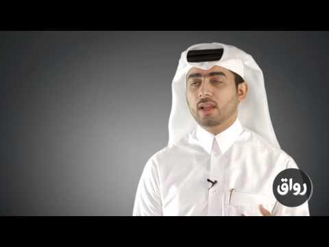 رواق  الإعلام الإجتماعي   المحاضرة 7   الجزء 4