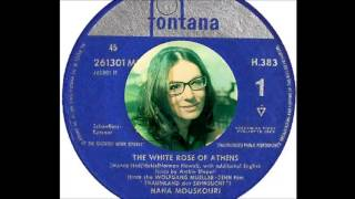 Nana Mouskouri - The White Rose of Athens  (1962)