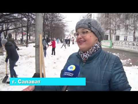 Дни чистоты в Республике Башкортостан
