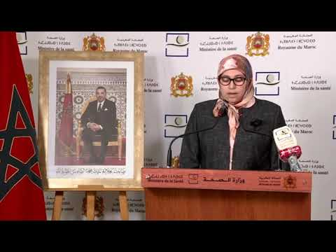 Video : Bilan du Covid-19 : Conférence de presse du ministère de la Santé (26-03-2020)