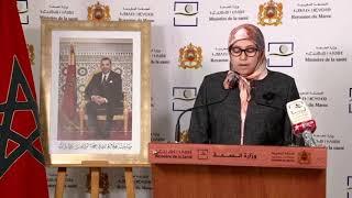 Bilan du Covid-19 : Conférence de presse du ministère de la Santé (26-03-2020)