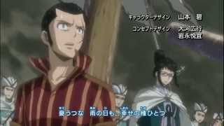 Fairy Tail Opening 10