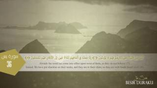 Besir Duraku - Ya Sin (1-12)