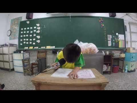 自我介紹10 - YouTube