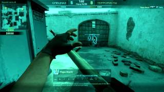 Papa Marik skill WHOW | CS:SO