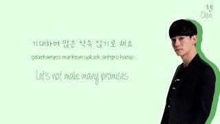 EXO (엑소) Chanyeol (찬열) & Chen (첸) - If We Love Again (다시 사랑한다면) Lyrics (Color-Coded Han/Rom/Eng)