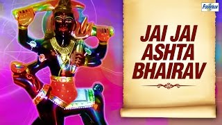 Kal Bhairav Bhajan Song || Jai Jai Ashta Bhairav by Udit Narayan