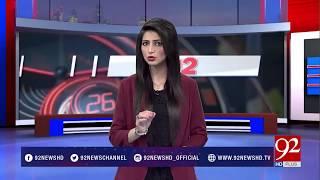 Umar Gul Joined Multan Sultan for PSL 3- 08 February 2018 - 92NewsHDPlus