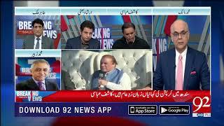 Muhammad Zubair briefly discuss about Maryam Nawaz and Benazir Bhutto| 18 Nov 2018 | 92NewsHD