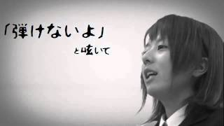 【Live Action K-On! × VOCALOID】 K-On girl 【Rolling Girl】