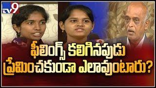 నాకు కూడా ఫీలింగ్స్ ఒస్తున్నాయి అమ్మ - Dr Sudhakar Reddy - TV9