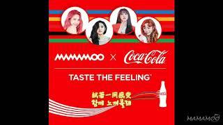 [MAMAMOO中字] MAMAMOO - Taste the feeling