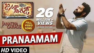 Pranaamam Video Song | Janatha Garage Songs | Jr NTR | Samantha | Nithya Menen | DSP |Pranamam Song
