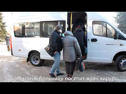 Оказание медицинских услуг в селах и хуторах Чертковского района