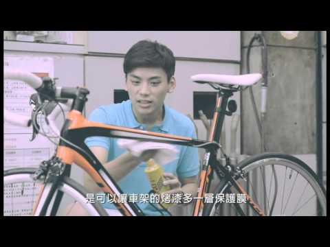 機車及自行車簡易維修保護常識教育教學影片3 - YouTube