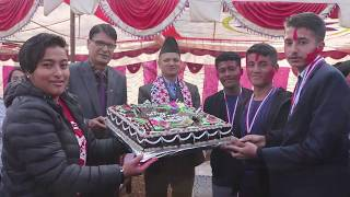 GBS annual Sports Day Programme 2075