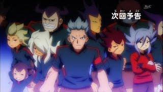 Inazuma Eleven GO AMV Raimon vs Teikoku Gakuen