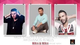 Nikos Souliotis & Konstantinos Pantzis ft. Thanos Petrelis - Theleis De Theleis - Official Remix