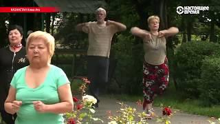 """""""Не будь дурой, занимайся физкультурой"""". Как массовый спорт объединил пенсионеров Алма-Аты"""