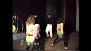 Concert Super Azur la Clubul Progresu 1991