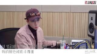 [韓中字]빅스(VIXX) 라비(RAVI) Solo - 나홀로 집에 (Home Alone) (我獨自在家) (feat.정용화鄭容和) Making Film (繁中韓字M/V) (720P)