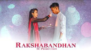 Bhai Bahen Ka pyar || Rakshabandhan Special || Phoolon ka Taro Ka || SC Production ||