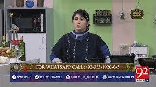 Pakistan Kay Pakwan - 18 August 2018 - 92NewsHDUK