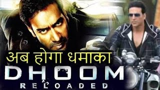 Dhoom 4 Starcast,Akshay Kumar,Ajay devgn,Yashraj films,Dhoom 4 Teaser,Dhoom 4 Trailer Akshay kumar