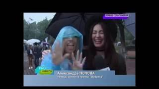 Ира Тонева (PRO-Новости)