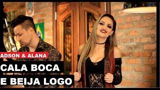Adson e Alana - CALA BOCA E BEIJA LOGO ( EP Pancadão Romântico 2018 ) Clipe HD Oficial #sertanejo
