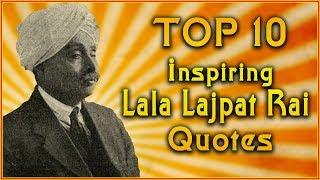Lala Lajpat Rai Quotes | Punjab Kesari Quotes | Inspirational Quotes