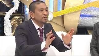 松本人志(ダウンタウン) FC2動画.アダルト&FC2ライブ.アダルト解説