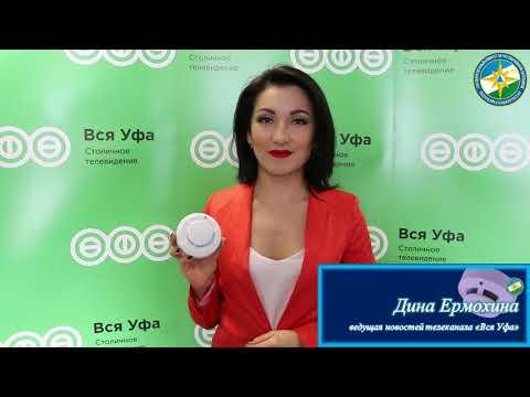 Дина Ермохина приняла участие в акции «Пожарный извещатель – в каждый дом, в каждую квартиру!»