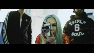 Lil Debbie - Push (feat. Moksi)