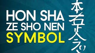 Reiki Symbols Explained:  Hon Sha Ze Sho Nen