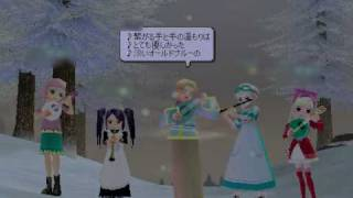 Mabinogi Music Playing - Shin Ai ( Mizuki Nana - WHITE ALBUM OP )