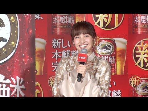 ももクロ・百田夏菜子「大人になった気がしました」朝から乾杯で至福の表情 新しい『本麒麟』完成披露会