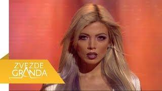 Tamara Dragic - Bluza - ZG Specijal 39 - (TV Prva 25.06.2017.)