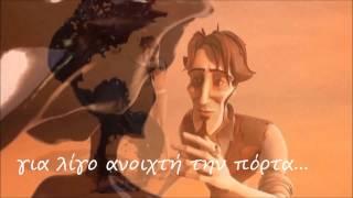 Για που το  'βαλες - Νίκος Οικονομίδης